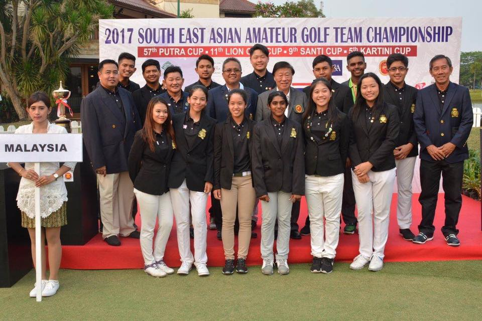 2017 SEA Golf Team Amateur Championship