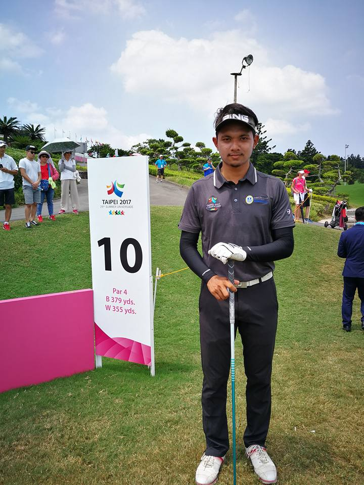 World University Golf Championship 2017 Taipei